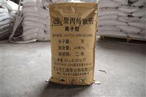 聚丙烯酰胺污水絮凝剂PAM增稠剂 阳阴离子