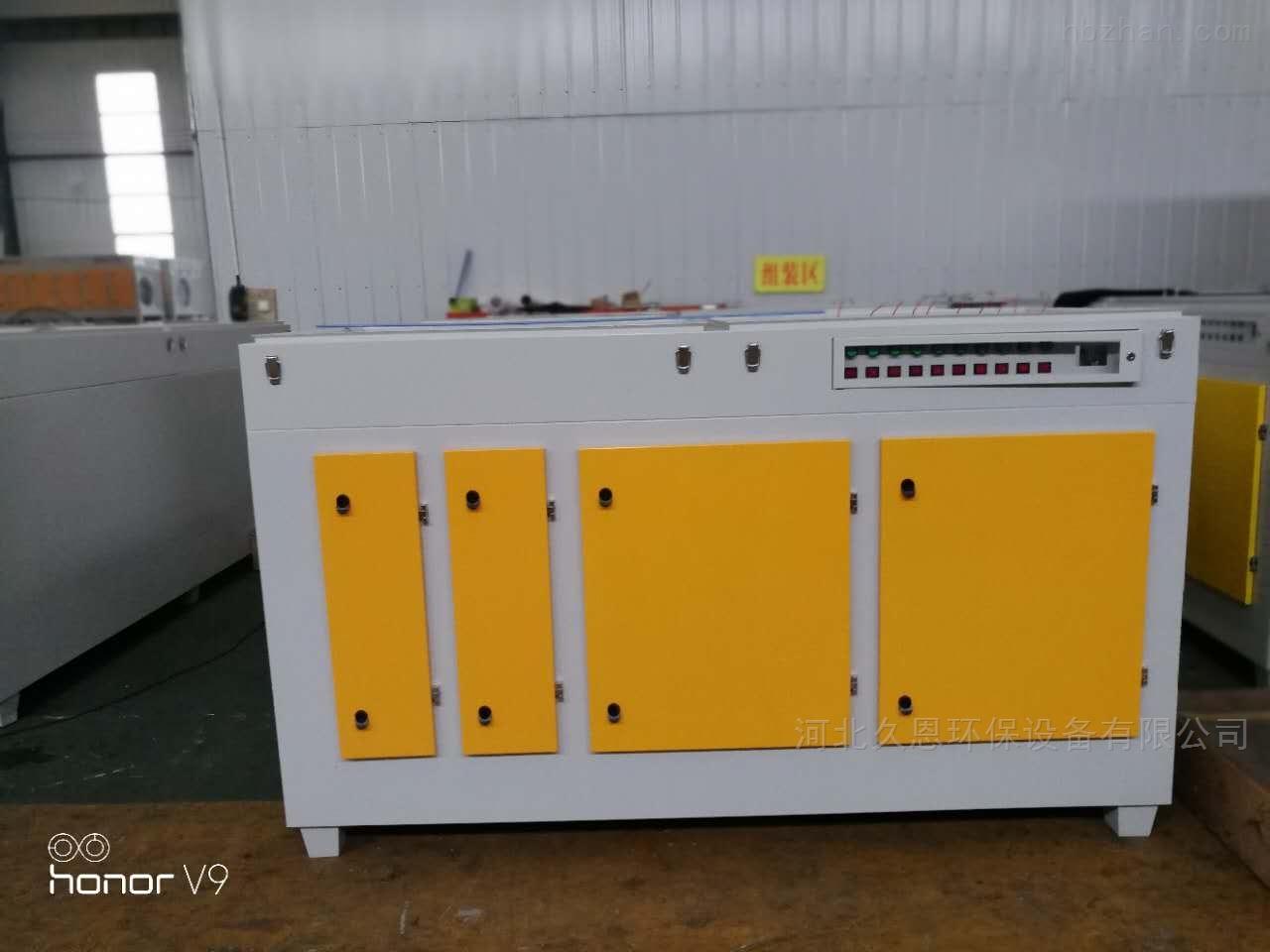 uv光氧净化器一年整机包修