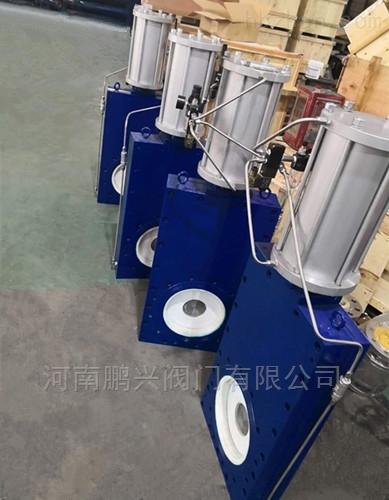 气动陶瓷单板进料阀