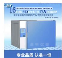 數顯電熱恒溫培養箱 /恒溫箱