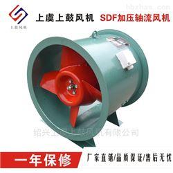 11KWSDF-I-10III管道式低噪声隧道轴流风机