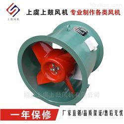 3kwJSF-A-630管道加压轴流风机