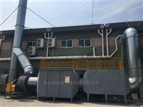 汽车制件厂废气处理设备