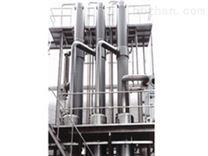 颜料废水蒸发器