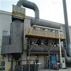 厂家直销仪征橡胶废气催化燃烧废气治理设备