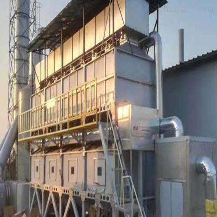 *江都印刷废气催化燃烧环保设备