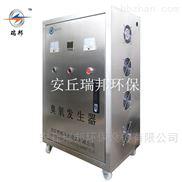 供应广东东莞 小型臭氧发生器 经济耐用