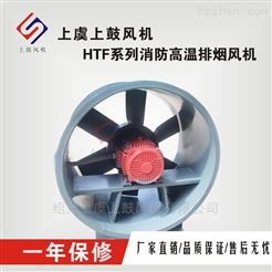 3KWSDF-I-6.3I不锈钢节能型隧道轴流风机