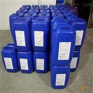 空调冷凝器清洗剂除垢剂