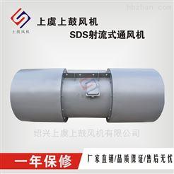 SDS-12.5-4P-37Kw隧道射流風機