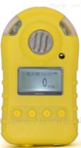 便攜式易燃的氣體檢測儀
