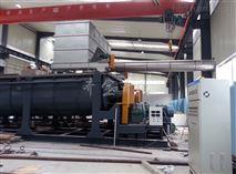 化工廢水處理污泥烘干機