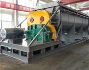 煤化工废水污泥烘干机