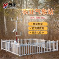 YT-QXNY农业气象观测仪器