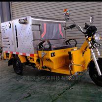 小型大容量500L三轮高压清洗车