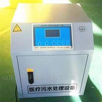 医疗小型臭氧消毒污水处理设备