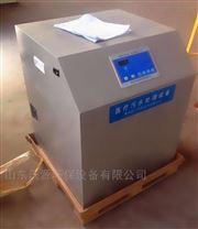 美容中心 小型医疗污水处理设备