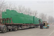 铁路隧道污水处理一体化设备