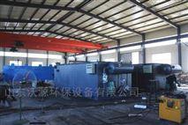 100m3/d地埋式生活污水处理设备