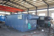 A2O污水处理一体化设备