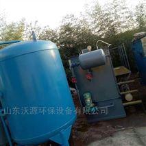 300噸每天生活污水處理設備