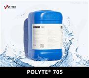 寶萊爾 絮凝劑 POLYTE 705