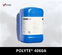 宝莱尔通用型消泡剂POLYTE 4060A