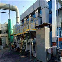 厂家直销丹阳印染废气催化燃烧工业除臭设备