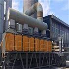 厂家直销靖江基础化工废气催化燃烧环保设备