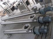 勤业品牌不锈钢螺旋输送机大量现货