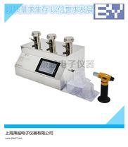 上海微生物限度检测仪秉越 厂家 报价