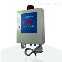 硫化氫氣體檢測儀
