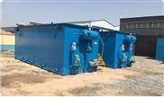 平流式养殖屠宰污水工业制药废水处理气浮机