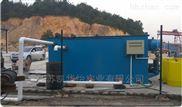 城鄉汙水排放處理工程溶氣氣浮機