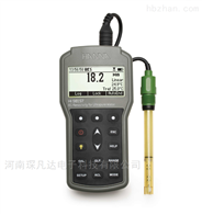 HI98197便携式多参数测定仪