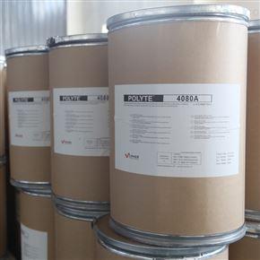 POLYTE脱硫增效剂直销