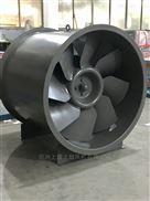11/9KWSWF-II-8混流排风机