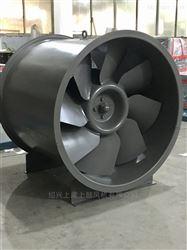 7.5KWSDF-I-10轴流风机