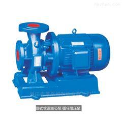 ISW卧式管道離心泵