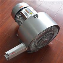 20KW雙段式高壓風機
