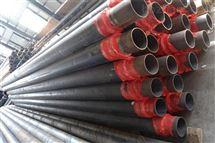 武汉聚氨酯保温螺旋钢管供应商