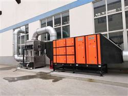 组合式油烟净化机组   一体式油烟净化器