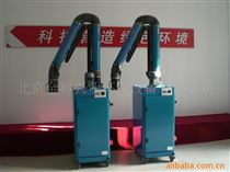 雙臂焊煙淨化器