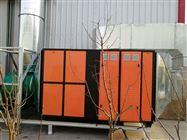 工业UV光解油烟净化器设备
