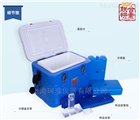 联合研案低温样品保存冰盒KZY0010/KZY0020