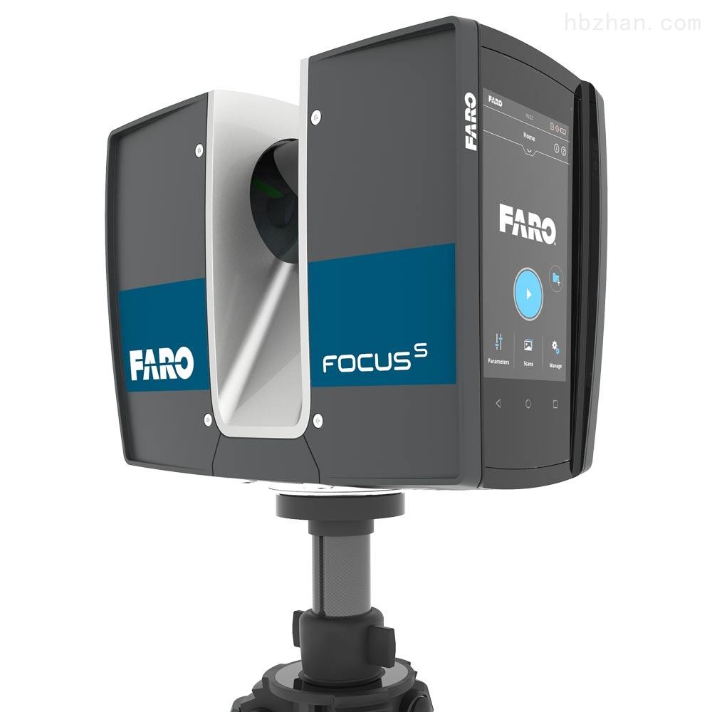 法如(Faro) S350三维激光扫描仪