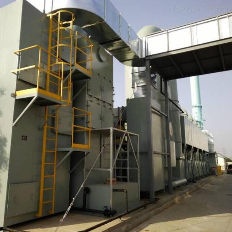 rco催化燃烧废气治理设备