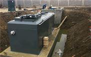 医院一体化废水处理设备公司
