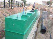 寿光市卫生院污水处理设备排放标准