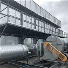 造粒厂有机废气催化燃烧设备